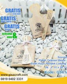 Souvenir Paket Talenan Besar & Solet Kayu Pendek Lubang 3 GSC14