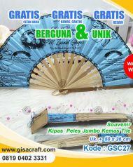 Souvenir Kipas Peles Jumbo Kemas Tile GSC27