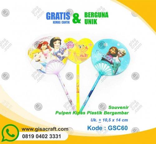 Souvenir Pulpen Kipas Plastik Bergambar GSC60