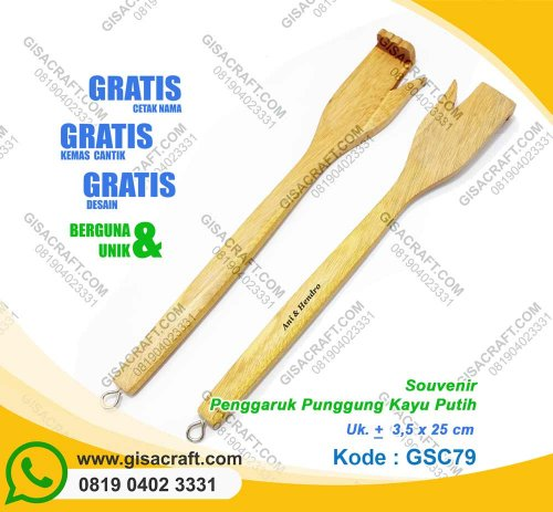Souvenir Penggaruk Punggung Kayu Putih GSC79