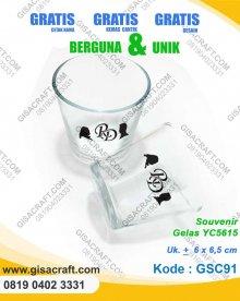 Souvenir Gelas YC5615 GSC91
